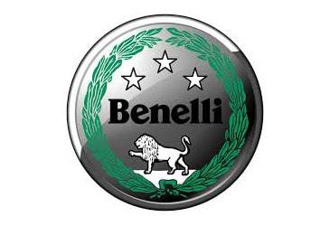 Comprar motos Benelli