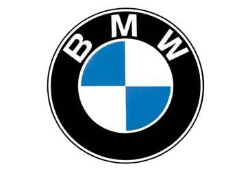 Comprar motos BMW